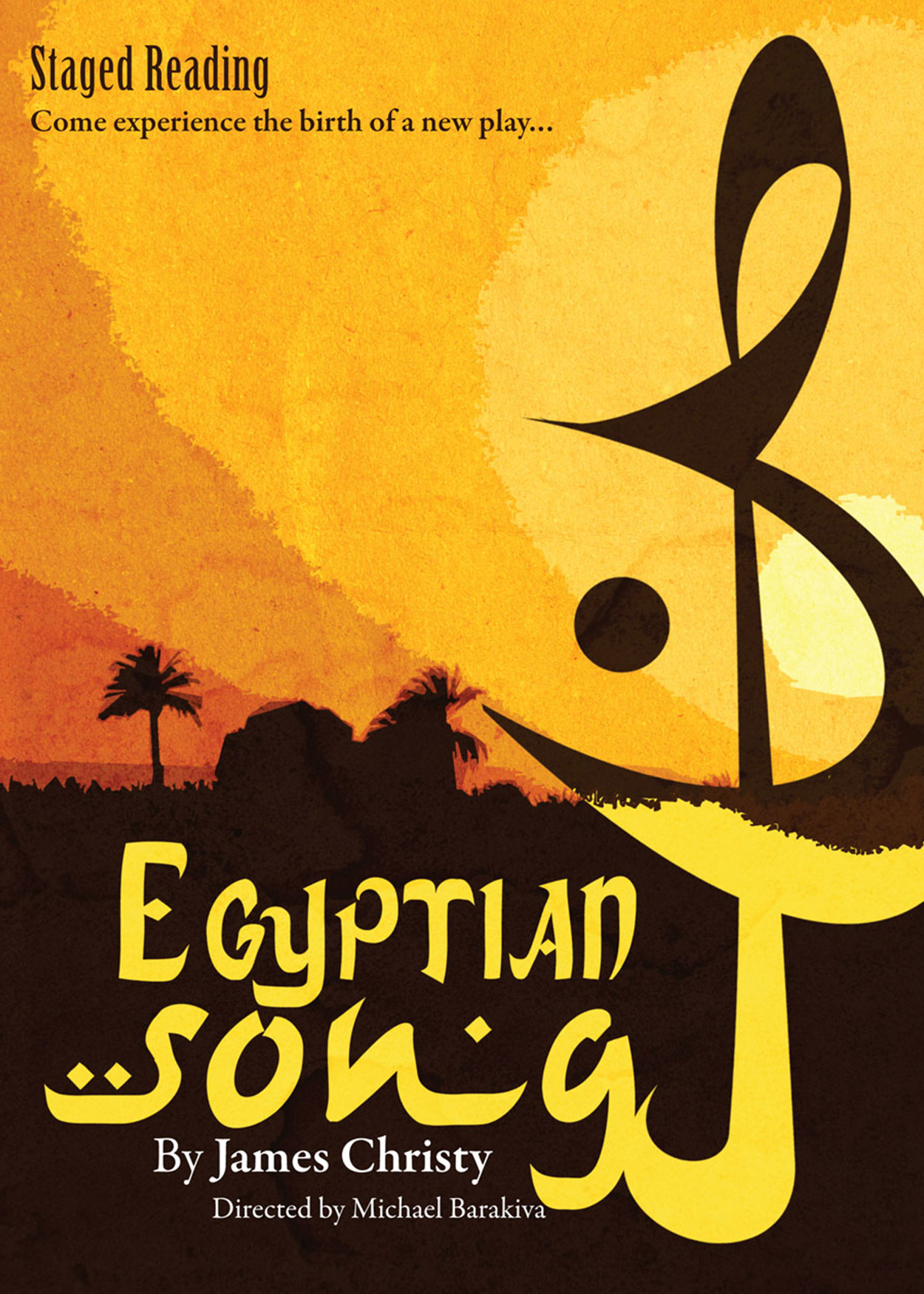 "Artwork: treble clef with lanscape of Egypt in the background. Title ""Egyptian Song"""